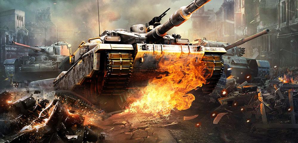 坦克对战策略多