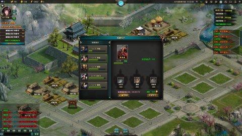 帝国无双-游戏截图第3张