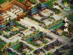 神武2-场景截图