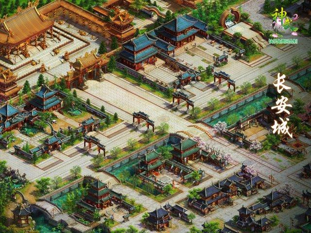 神武2-场景截图第2张