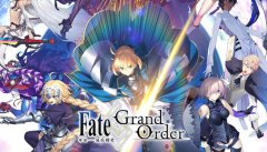 《Fate Grand Order》试玩视频-17173新游秒懂