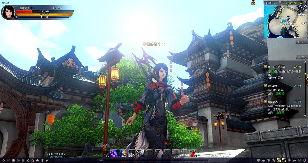 仙侠世界2 游戏画面