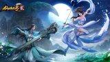 仙侠世界2-海报