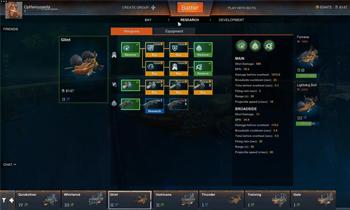 系列教程-升级船只