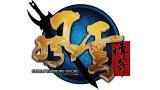火游2.5D玄幻网游《风云传奇》试玩