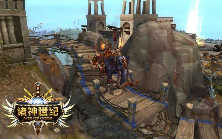 诸神世纪-新游戏截图第15张