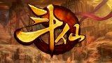 新游尝鲜坊:3D仙侠《斗仙》新版评测
