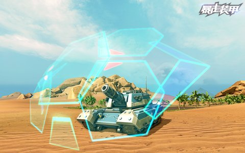 暴走装甲-载具技能截图第10张