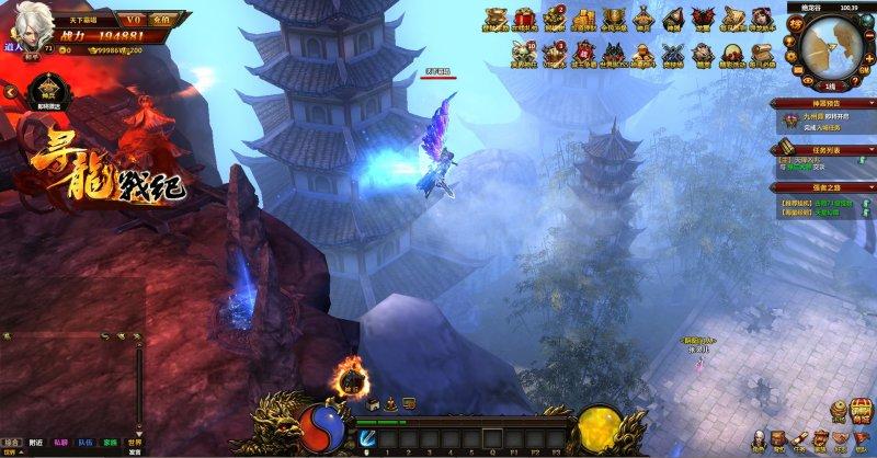 寻龙战纪-游戏截图第2张