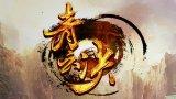 《青云决》评测:画面表现尚可的3D武侠新游