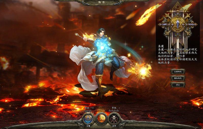 龙麒-游戏截图第1张