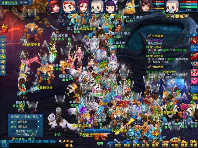 画江山-新游戏截图第3张