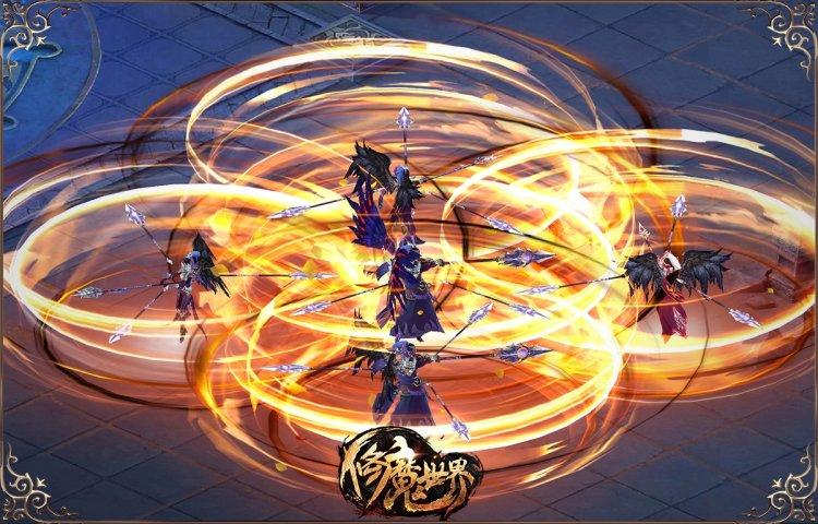 修魔世界-游戏截图第2张