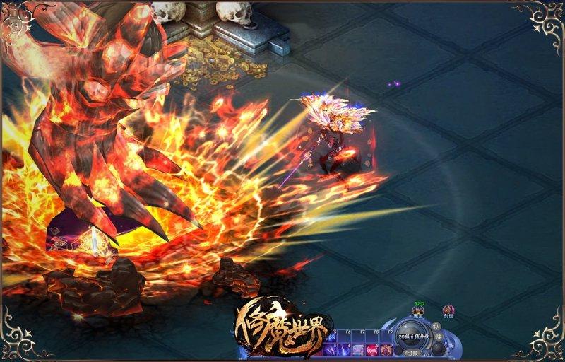 修魔世界-游戏截图第13张