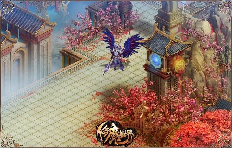 修魔世界-游戏截图第3张