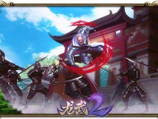 龙武2-新职业飞影