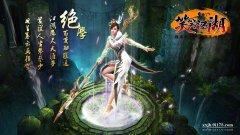 笑笑江湖-游戏壁纸