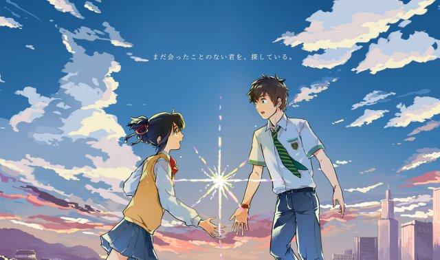 如果《你的名字。》在中国取景会是怎样的浪漫?看完恍然大悟……