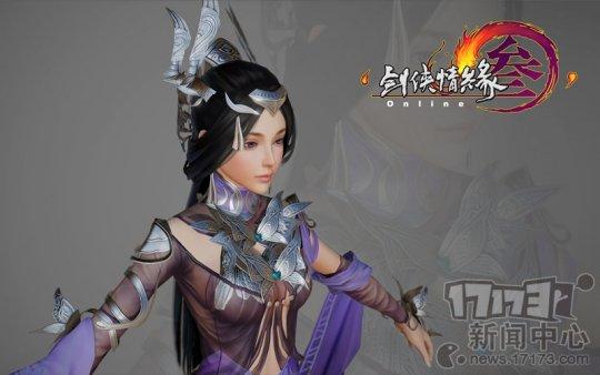 江湖周报:剑3影视剧首曝 天刀联动狐妖小红娘
