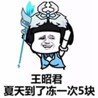 大J神 | 夭寿啦 魔兽世界大战王者荣耀啦! 轻松一刻 第3张