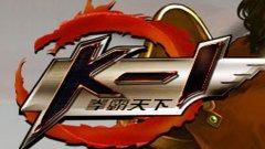 K1拳霸天下